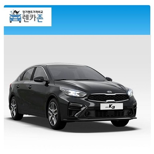 2021 K3 장기렌트 이달의 자동차렌트 리스 핫딜