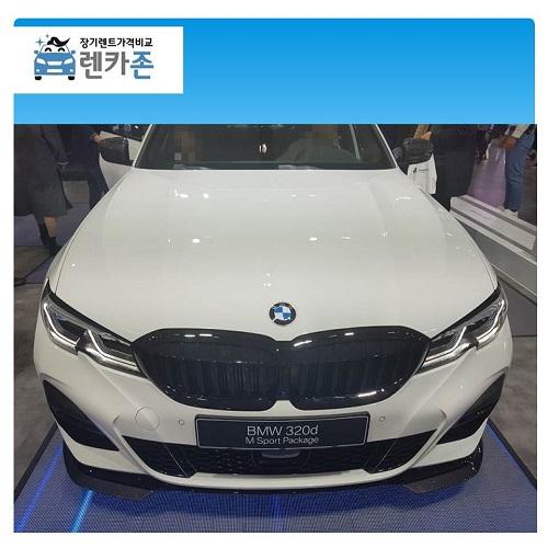 BMW 320d 장기렌트 2.0 디젤 장기렌터카