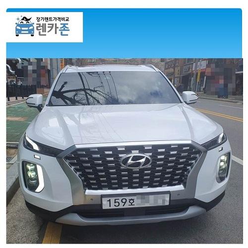 팰리세이드 신차장기렌트카 SUV 특판