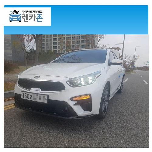 서산 장기렌트 K3 신차장기렌트카