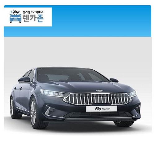 기아 K7 하이브리드 장기렌트카 차량 렌탈 LPI